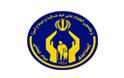 کمیته امداد امام خمینی ره