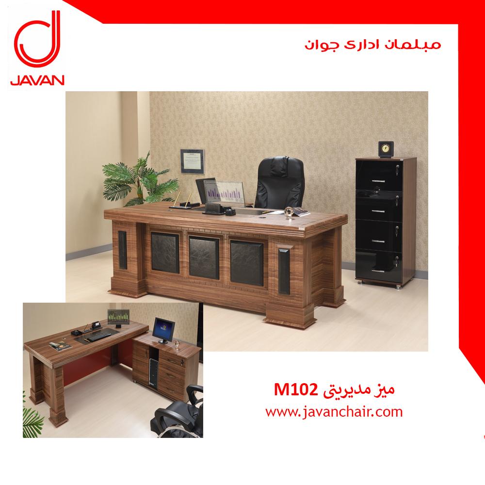 javan_office_furniture