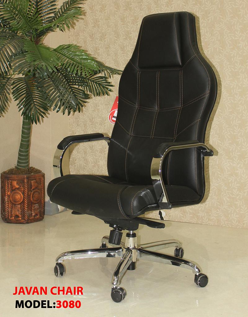 صندلی مدیریتی اداری جوان مدل J3080