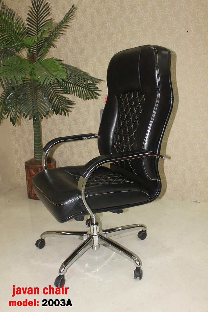 صندلی اداری مدیریتی جوان مدل j2003A