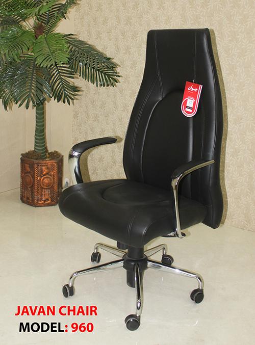 صندلی اداری مدیریتی جوان مدل j960