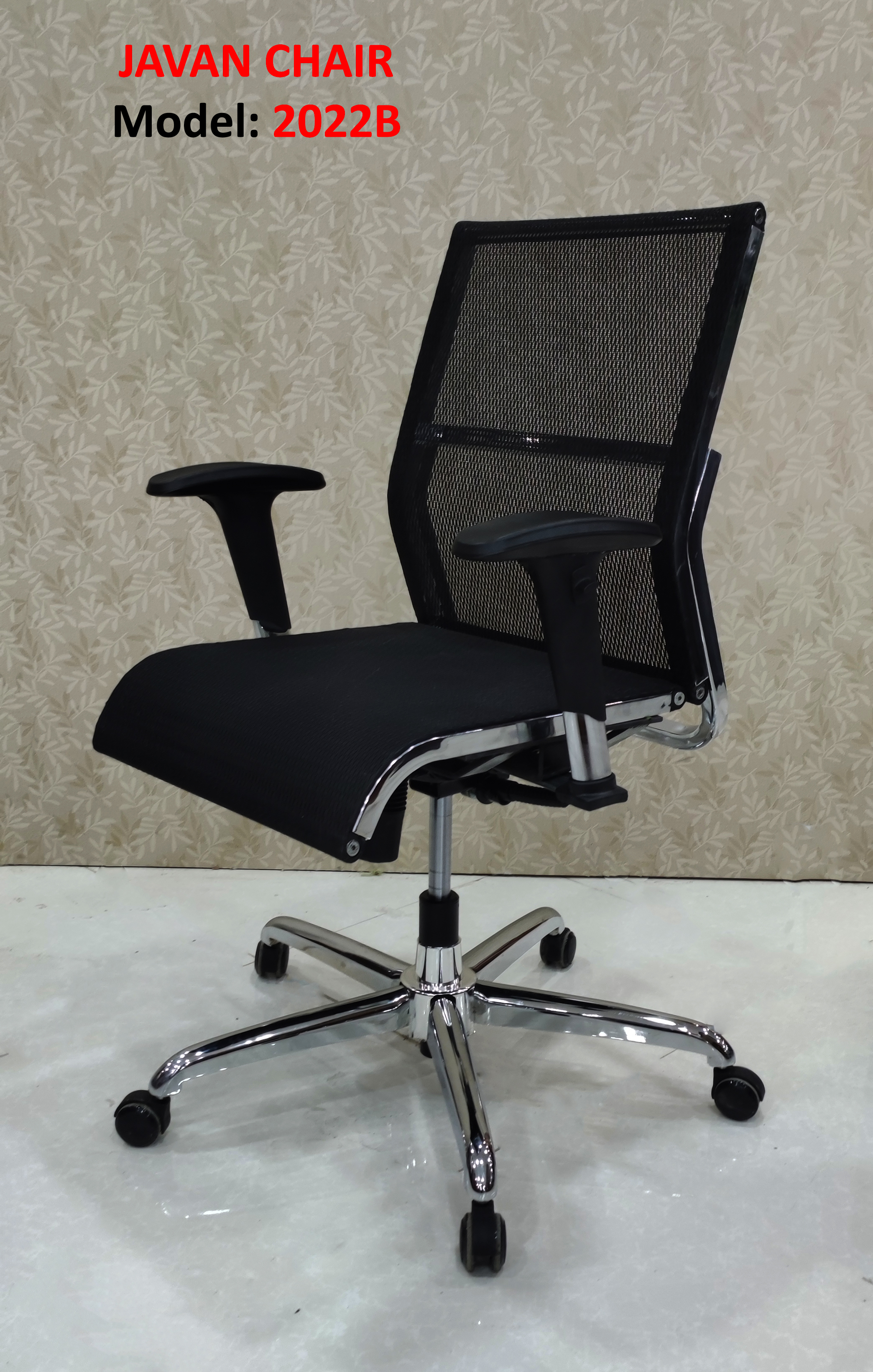 صندلی اداری  کارمندی و کارشناسی جوان مدل J2022B