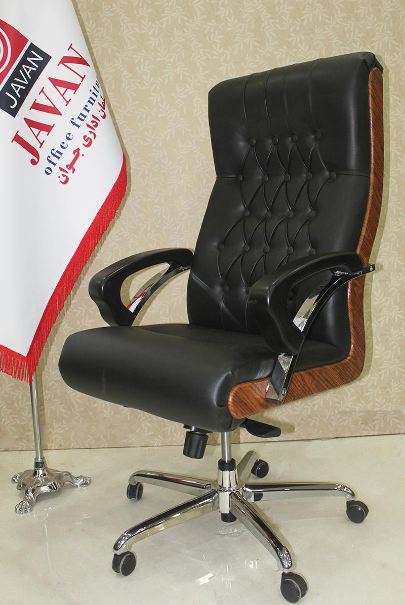صندلی اداری مدیریتی جوان مدل j3040